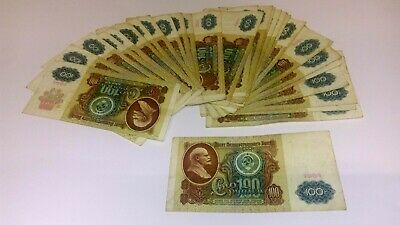 Russia USSR 100 Rubles Banknote Circulated