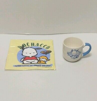 Vintage 1990s Pochacco Mug and Towel Set Sanrio Made in Japan