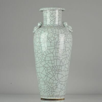 Proc 1970/1980 Large Guan Ge Vase With Crackles Porcelain CHina Chinese ...