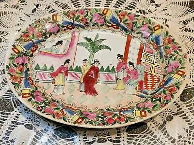 Antique Chinese Famille Rose Canton Enamel Plate Tray Xianfeng Mark QING Signed
