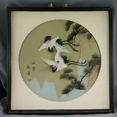 Intricate Vintage Handmade Chinese Artwork Of Storks Made Of Feather Boxed Frame