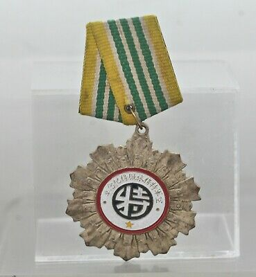 1930s Chinese Kuomintang Air Force Commemorative Medal