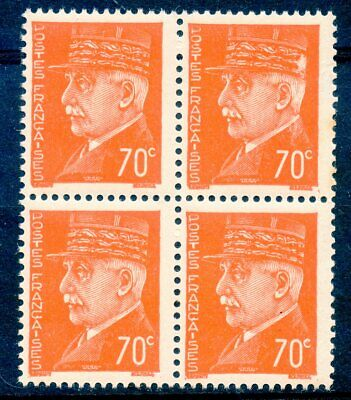 Stamp / Timbre France Neuf N° 511  ** Bloc De 4 /// Celebrite Petain
