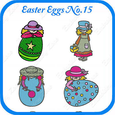 7 Easter Themed Embroidery Designs On Usb - No.15 - Pes Jef Hus Pcs Xxx Vp3