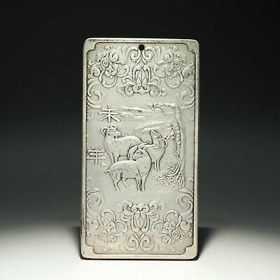 Collect China Old Miao Silver Hand-Carved Twelve Zodiac Sheep Delicate Pendant