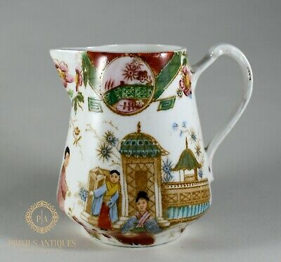 Antique Early 19Th Century English Porcelain Milk Jug Chinoiserie Pattern