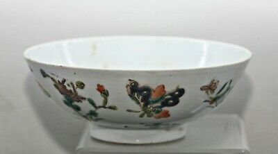 Genuine Qing Dynasty Hand Painted Famille Rose Porcelain Bowl Circa 1850s