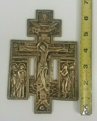 Antique Russian orthodox Brass Cross Icon 19th century