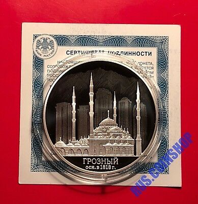 Russia 3 rubles 2018 Voronezh State University Silver 1 oz PROOF Low mintage