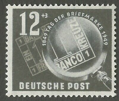 East Germany/DDR. 1949 Stamp Day. SG E4. CV £9.00. MNH