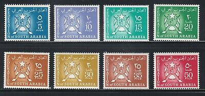 South Arabia - Scott #s 3-10