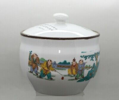 Vintage Lovely Chinese Porcelain Lidded Bowl Decorated With Children & Scripts