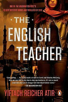 The English Teacher : A Novel  (ExLib) by Yiftach Reicher Atir