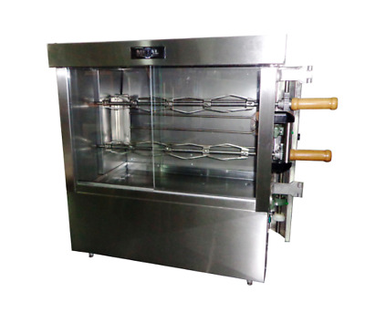 METAL SUPREME FRE2VE Chicken Rotisserie - 8 Chickens - Electric