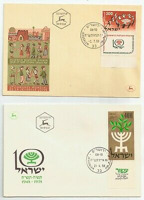 Israel, First Day Covers, Issues of 1958