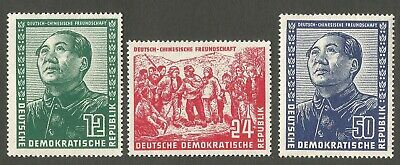 East Germany/DDR. 1951 German-Chinese Friendship Month. SG E43-45. CV £350.00. M