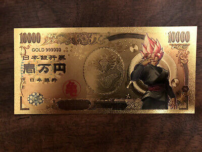 Dragon Ball Z Billet de 10000 Yen Gold Card Card Japan Banknote Bill carte