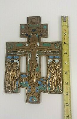 Russian Brass Antique Enamel Orthodox Cross Icon 18th-19th Century