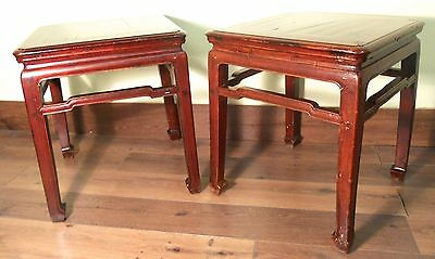 Antique Chinese Ming Bench/End Tables (5385) (Pair), Circa 1800-1849