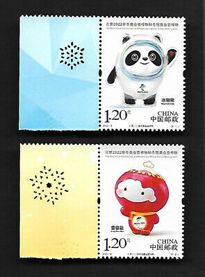 China 2020-2 Olympic & Paralympic Mascots Winner Games Beijing 2022 2V Stamp 冬奧