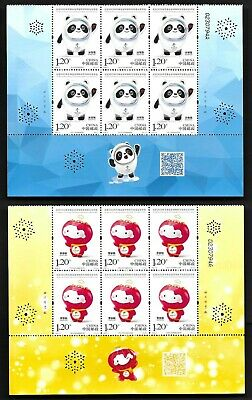 China 2020-2 Olympic & Paralympic Mascots Winner Games Beijing 2022 2V Stamp X 6