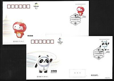 China 2020-2 Olympic & Paralympic Mascots Winner Games Beijing 2022 2V Stamp FDC