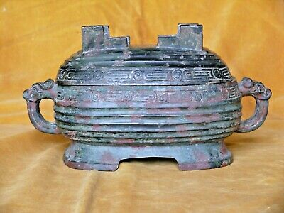 A Chinese Bronze Archaistic Food Vessel, Probably 20th Century