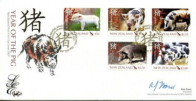 New Zealand 2007 Chinese New Year - Year of the Pig - Limited Edition Signed FDC