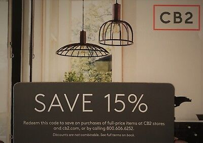 CB2 - 1coupon for 15% off purchase in store or online at cb2.com - Exp. 3/31/20