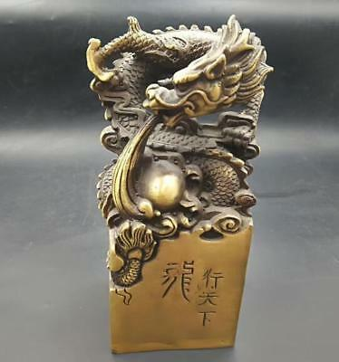 Chinese archaize Pure brass Dragon imperial jade seal