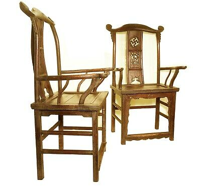 Antique Chinese High Back Arm Chairs (2989) (Pair), Circa 1800-1849