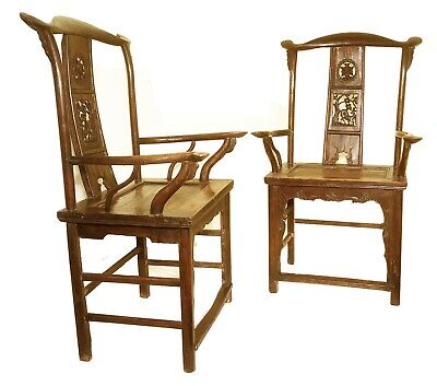 Antique Chinese High Back Arm Chairs (5467) (Pair), Circa 1800-1849