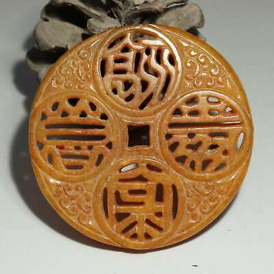 Collectable China Old Jade Hand-Carved Bloomy Flower Moral Auspicious Pendant