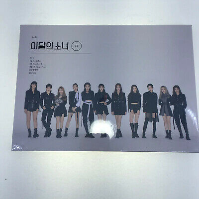 K-POP Monthly Girl Loona 2nd Mini Album [#]  CD Package Normal B [NO Photocard]