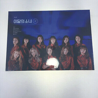 K-POP Monthly Girl Loona 2nd Mini Album [#]  CD Package Normal A [NO Photocard]