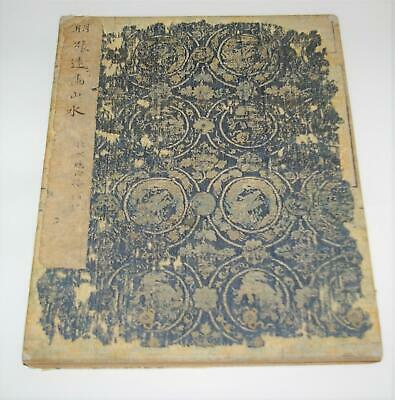 Antique Chinese Shang Ming Book of Paintings Qing Dynasty