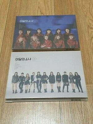 Loona - # HASH Album Version A and B (Sealed)