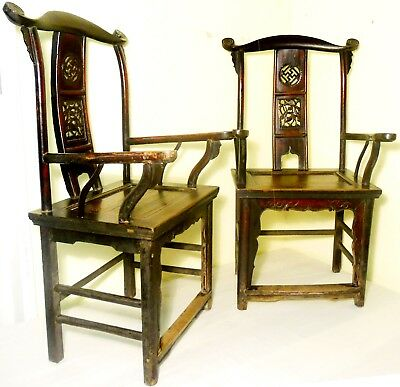 Antique Chinese High Back Arm Chairs (2787)(Pair), Circa 1800-1849