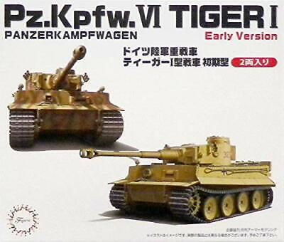 1//72 scale Plastic Modelling kit German Pz.Kpfw.VI Tiger I early version Fujimo JAPAN