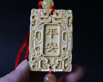 Chinese boxwood wood Handcarved auspicious Dragon Beast safeness Amulets Pendant