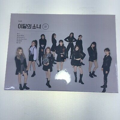K-POP Monthly Girl Loona 2nd Mini Album [#]  CD Package Limited B [NO Photocard]