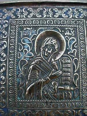 Superb Russian Antique Bronze/Brass Travelling Icon/Plaque.