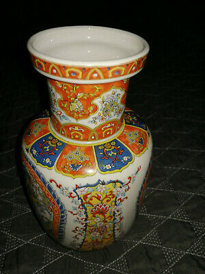 Ardalt Made in Italien Chinesserie 4360 Vase