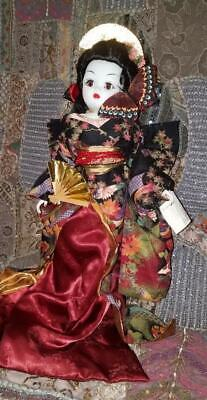 """Vintage 1998 Madame Alexander 21"""" CISSY Couture Doll  MADAME BUTTERFLY Stunning!"""
