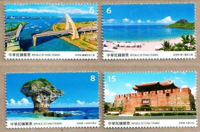 China Taiwan 2020 D688 Taiwan Scenery - Pingtung County Stamps 屏東縣