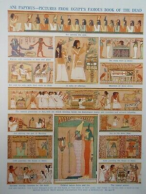 Egyptian bas-relief OSIRIS /& two columns autorship only in this shop JL