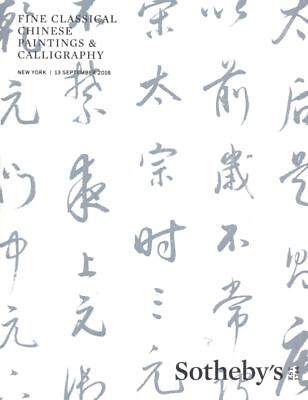 Sotheby's Fine Classical Chinese Paintings & Calligraphy 13/09/2018 HB