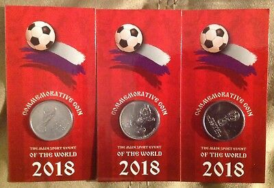 Russia, 25 rubles, a set of coins World Cup Fifa 2018 -3 coins!