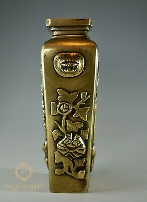 Fantastic Antique Chinese Four Sided Bronze Vase Xuande Reign Marks