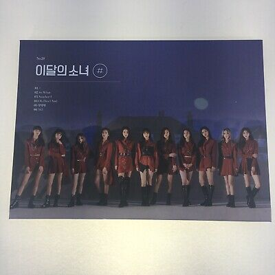 K-POP Monthly Girl Loona 2nd Mini Album [#] CD Package Limited A [NO Photocard]